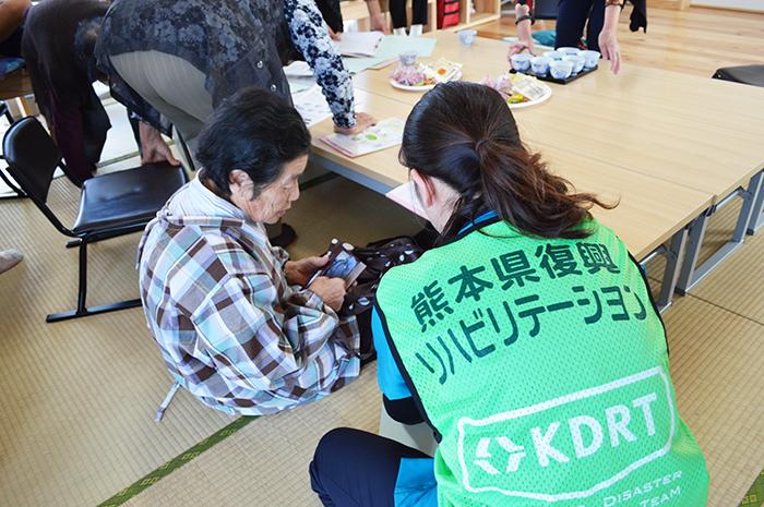 関市町村の地域支援事業等への効果的な支援